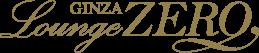 GINZA Lounge ZERO