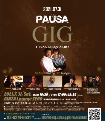 PAUSA GIG@GINZA Lounge ZERO