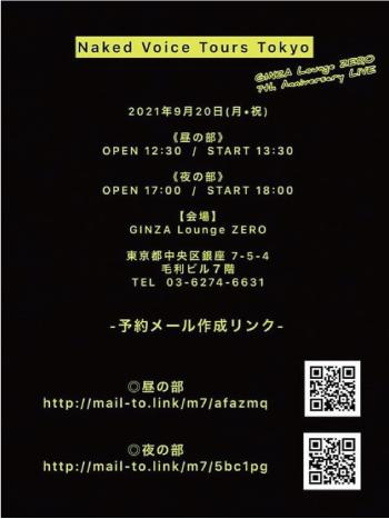 Naked Voice Tours 東京《GINZA Lounge ZERO7th anniversary LIVE》