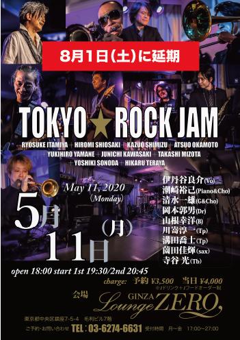 五十嵐浩晃 デビュー40周年&NEW CD 発売記念LIVE